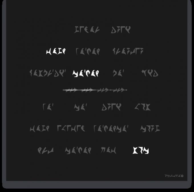 OCUVIA® · Wortuhr Lisa · Klingonische Uhr · Wortuhren-Manufaktur Berlin